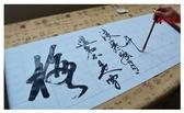 現貨文房四宝練毛筆字1.4米大號水寫佈套裝仿宣紙初學者學生成人書法入門字帖全館免運4-26