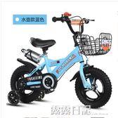 兒童自行車3歲寶寶腳踏車2-4-6-7-8-9-10童車單男孩12-14-16女孩 igo 露露日記