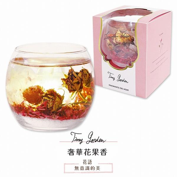 日本【Luminous Flower】微光閃耀擴香燈-花果香