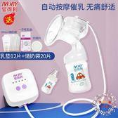 交換禮物-電動吸奶器產后拔奶器自動孕產婦擠奶器按摩催乳吸力大好吸