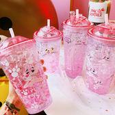 可愛卡通冰杯創意吸管杯少女心粉色夏季便攜隨手杯水杯透明飲料杯 【好康八九折】