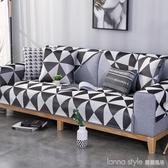沙發墊涼席防滑夏天款布藝坐墊子客廳夏季竹藤席冰絲沙發套罩定做 LannaS