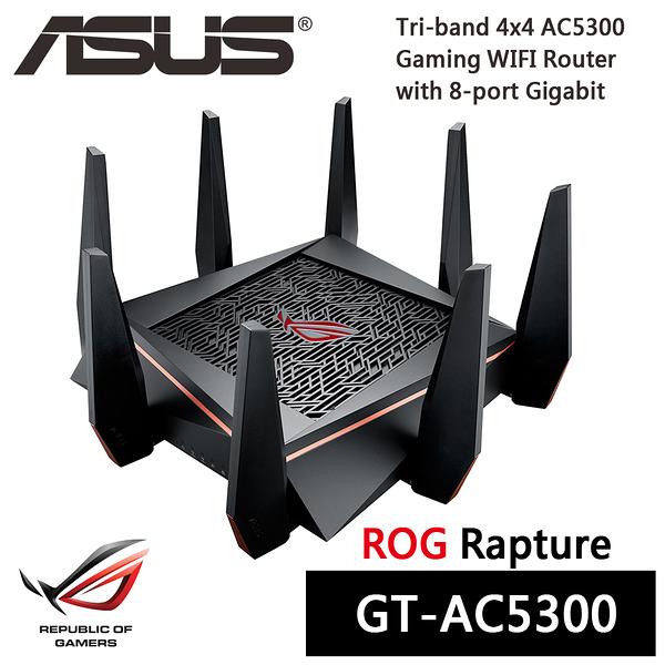 【免運費】ASUS 華碩 ROG Rapture GT-AC5300 電競專用 三頻 無線分享器/ 四核心處理器、8埠Gb LAN