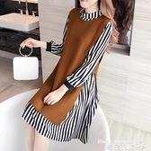 洋裝套裝 大碼微胖女裝2021秋季新款兩件套裝寬鬆藏肉裙子長袖中長款連身裙 曼慕