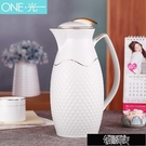 冷水壺陶瓷冷水壺涼白開水杯家用套裝涼茶泡茶壺大容量盛水器泡檸11-16  【雙十二免運】