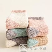 毛襪 毛巾襪女珊瑚絨冬季保暖加厚冬天睡覺可愛襪子中筒襪睡眠襪月子襪 娜娜小鋪