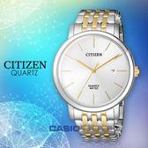 CITIZEN 星辰手錶專賣店 國隆 BI5074-56A 石英男錶 不鏽鋼錶帶 白色錶面 防水50米 日期顯示