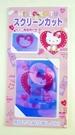 【震撼精品百貨】Hello Kitty 凱蒂貓~KITTY貼紙-螢幕貼紙-愛心