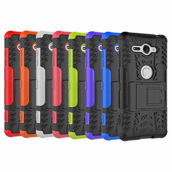 【SZ35】索尼Xperia XZ2 Compact手機套 炫紋支架二合一 Sony H8314戰甲全包帶支架殼