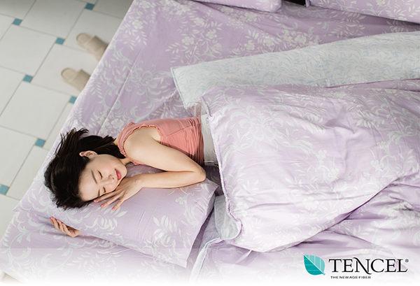 快速出貨【LORIA洛莉亞】超便宜平價天絲TENCEL天絲兩件式床包組~單人【輕語~紫】