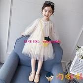 蓬蓬紗兒童連身裙公主裙女童裙子洋裝童裝【淘嘟嘟】