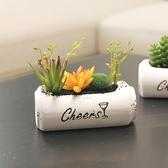 多肉盆栽客廳辦公室桌面餐桌裝飾品小擺件仿真綠植物花卉盆景·享家