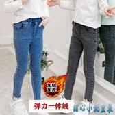 女童加厚加絨牛仔褲 冬裝新款韓版洋氣長褲中大兒童修身褲子潮 OO1690甜心小妮童裝