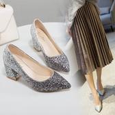 粗跟鞋 婚鞋女漸變亮片銀色高跟鞋尖頭網紅單鞋宴會伴娘水晶鞋新娘鞋 - 雙十二交換禮物