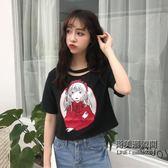 短袖T恤女韓國原宿BF學生寬鬆百搭半袖小心機上衣