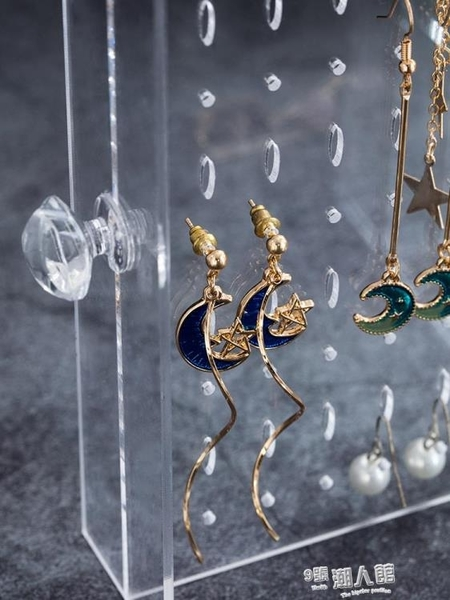 耳環架子展示架家用收納 掛項錬耳釘耳飾飾品架大容量透明首飾盒  9號潮人館