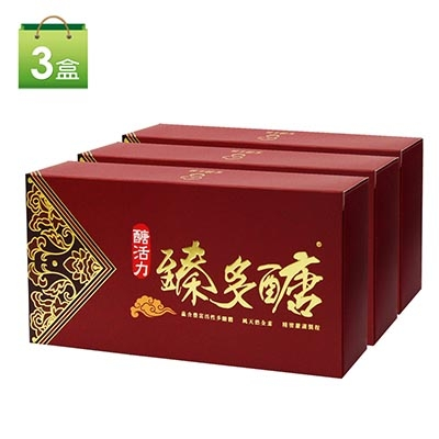 【醣活力】臻多醣 純素活性多醣體3盒組