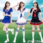 成人演出服爵士舞舞蹈女套裝韓版啦啦操啦啦隊服裝女團卡路里表演 喜迎新春 全館5折起