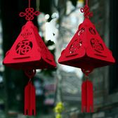 元旦裝飾燈籠新年場景布置小燈籠掛飾創意室內春節大紅燈籠 初语生活