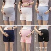 孕婦褲夏季薄款托腹褲百搭短褲高彈力孕婦三分褲孕婦褲子外穿 可可鞋櫃