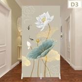 屏風 隔斷客廳現代簡約臥室衛生間折疊移動推拉小戶型布藝簡易折屏xw 多種款式