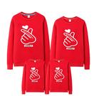 親子裝 親子裝秋裝一家三口2020新款潮純棉長袖帽T時尚洋氣比心網紅同款 店慶降價