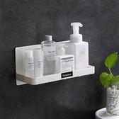 【TT 】免打孔置物架浴室壁掛洗漱架衛生間牆上衛浴收納架沐浴露架