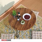 【RICHOME】漢堡極簡圓茶几桌