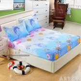 床笠單件床罩席夢思保護套防塵罩床墊套1.8m1.5防滑罩床包1.2米 造物空間