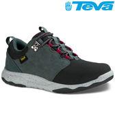 TEVA 《女款》超輕量科技大底低筒防水健走登山鞋 ARROWOOD WP - 湖水綠