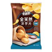 卡迪那全天然洋芋片鹽味175G【愛買】