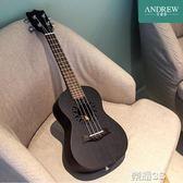 尤克麗麗 尤克里里23寸初學者尤克里里21寸26寸黑色學生男女小吉他 新品