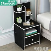簡易床頭櫃現代簡約床櫃收納小櫃子組裝儲物櫃宿舍臥室組裝床邊櫃·享家生活館IGO