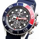 [萬年鐘錶]  SEIKO PROSPEX 防水200米潛水 太陽能  矽膠錶帶  44mm V175-0AD0X  SSC663P1
