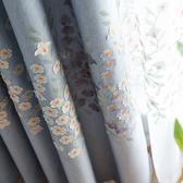 美式鄉村立體繡花遮光窗簾成品北歐臥室落地飄窗客廳窗簾布料