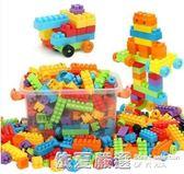 兒童顆粒塑料拼裝搭插益智積木1-2男女孩寶寶3-6周歲玩具  依夏嚴選