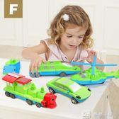 百變海陸空汽車火車飛機磁性拼插積木磁力拼裝益智兒童玩具3-6歲 娜娜小屋
