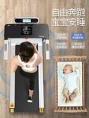 跑步機啟邁斯平板式跑步機女家用款小型簡易折疊室內走步宿舍健身房專用 220v JD  美物