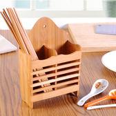 筷子筒收納壁掛式竹筷籠子家用多功能簡約瀝水創意筷子簍兩個【交換禮物免運】