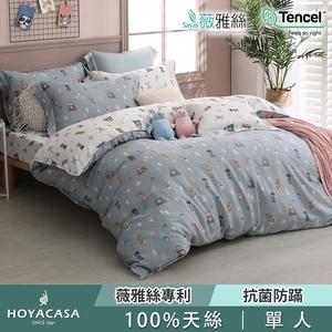 贈壓縮枕2對!HOYACASA 抗菌天絲四件式兩用被床包組-奇幻世界單人