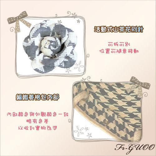 《家購網寢俱館》/法果輕時尚系列 – FRB505 編織菱格包(灰色)
