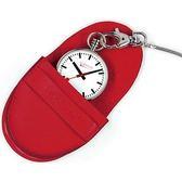 經典懷錶  Mondaine 瑞士國鐵錶