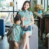 【熊貓】親子裝新款母女裝連身裙夏裝綠色民族風旗袍
