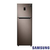 可申請退稅1200 SAMSUNG三星 RT32K553FDX/TW 奢華棕 323L 雙門冰箱