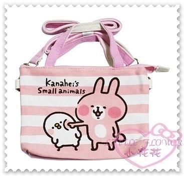 ♥小花花日本精品♥卡娜赫拉的小動物肩背包小肩背包購物包帆布包兒童背包粉色附背帶 57036106