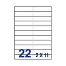 Unistar 裕德3合1電腦標籤紙 (69)UH27105 22格 (100張/盒)