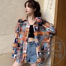 防曬服防曬襯衫女夏季薄款外穿復古小眾設計感上衣【輕派工作室】