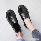 日式小皮鞋女韓版百搭夏天英倫風平底ins一腳蹬黑色日系單鞋潮  英賽爾