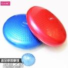 ▶瑜伽平衡墊瑜伽球平衡練習盤成人腳腂康復訓練氣墊加厚兒童健身球