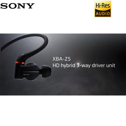 日本製 SONY XBA-Z5  Hi-Res音質,平衡電樞入耳式耳機 保固兩年